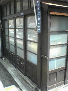 入船の家.jpg